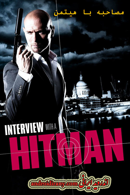 دانلود دوبله فارسی فیلم مصاحبه با هیتمن Interview with a Hitman 2012