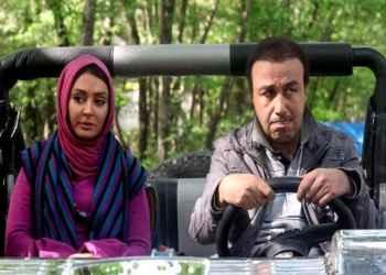 فیلم ایرانی 3 درجه تب