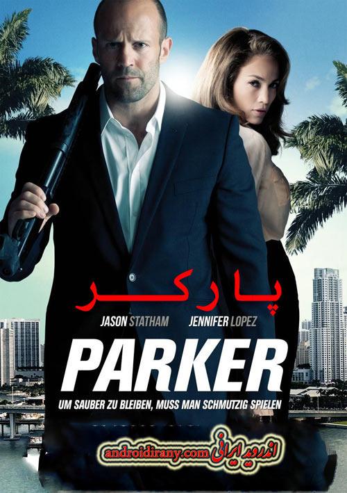 دانلود فیلم دوبله فارسی پارکر Parker 2013