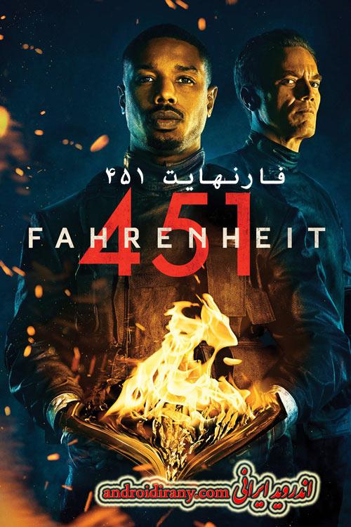 دانلود دوبله فارسی فیلم فارنهایت 451 Fahrenheit 451 2018