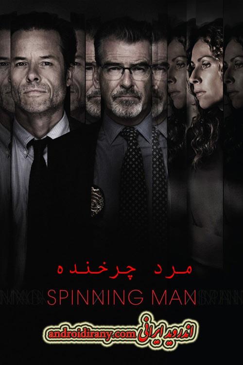 دانلود دوبله فارسی فیلم مرد چرخنده Spinning Man 2018