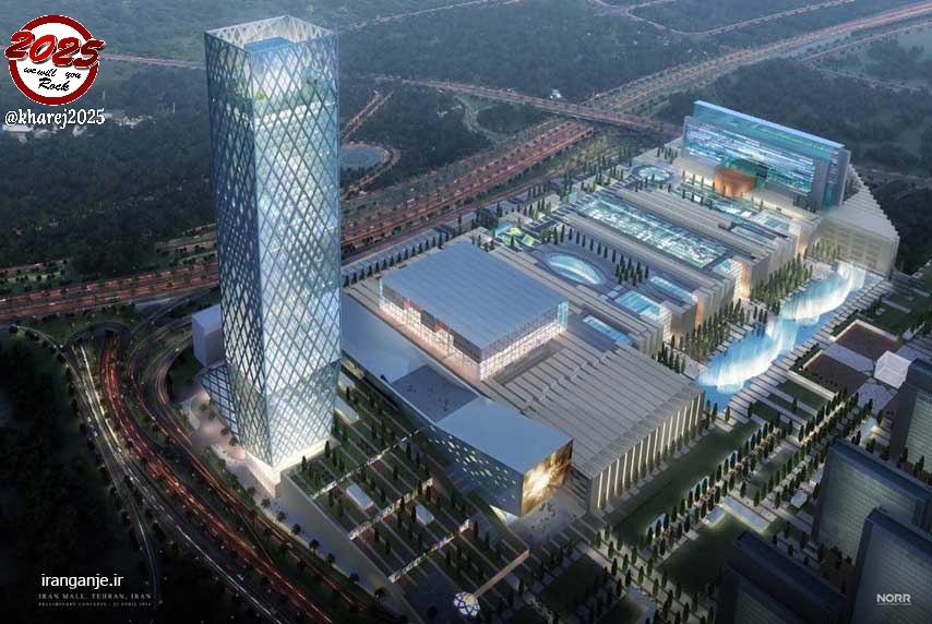 بزرگترین مرکز خرید خاورمیانه