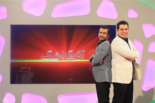 دانلود قسمت 1 مسابقه آقای گزارشگر