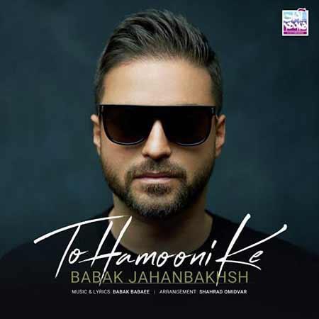http://rozup.ir/view/2586794/Babak-Jahanbakhsh-%E2%80%93-To-Hamooni-Ke.jpg