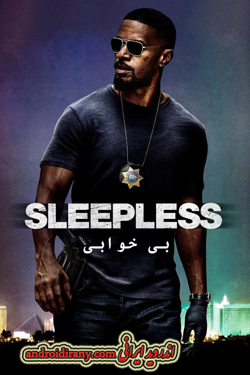 دانلود دوبله فارسی فیلم بی خوابی Sleepless 2017