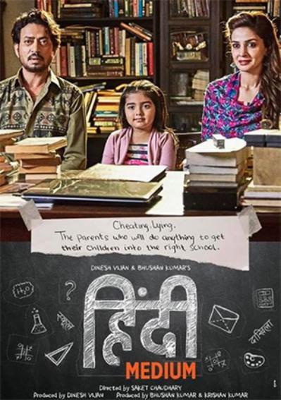 دانلود فیلم Hindi Medium 2017 با لینک مستقیم