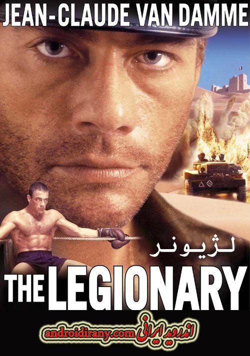 دانلود دوبله فارسی فیلم لژیونر Legionnaire 1998