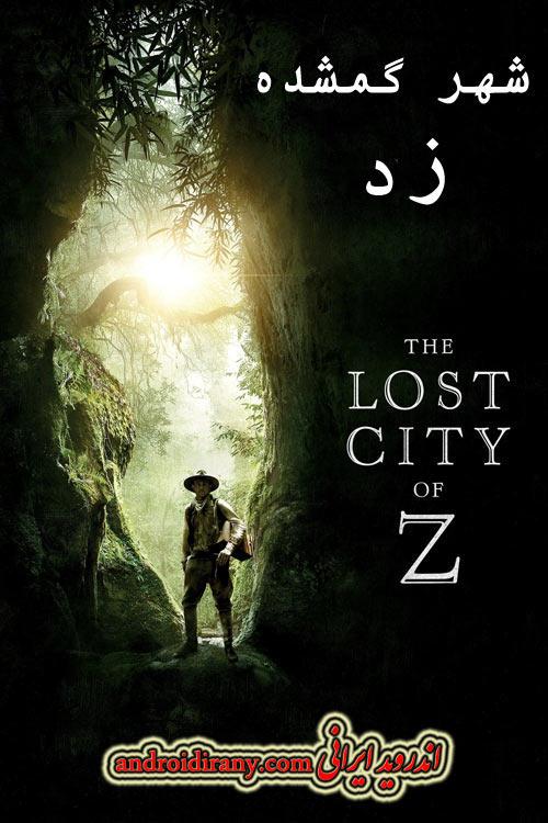 دانلود دوبله فارسی فیلم شهر گمشده زد The Lost City of Z 2016