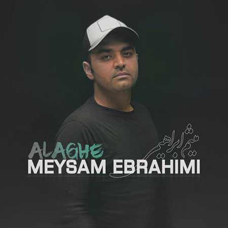http://rozup.ir/view/2599667/Meysam-Ebrahimi-%E2%80%93-Alaghe-1.jpg