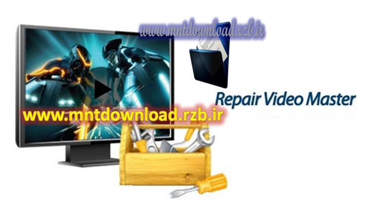 تعمیر فایل های ویدیویی خراب Repair Video Master v2.65