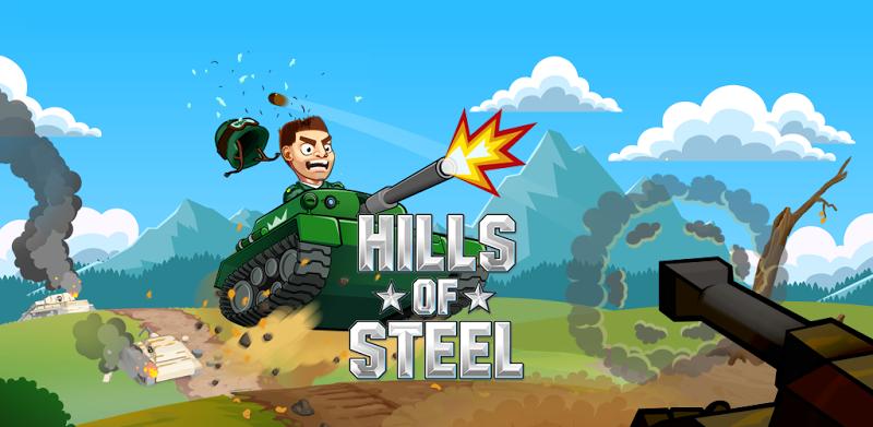 دانلود Hills of Steel - بازی اکشن تپه های فولادین برای اندروید و آی او اس + مود