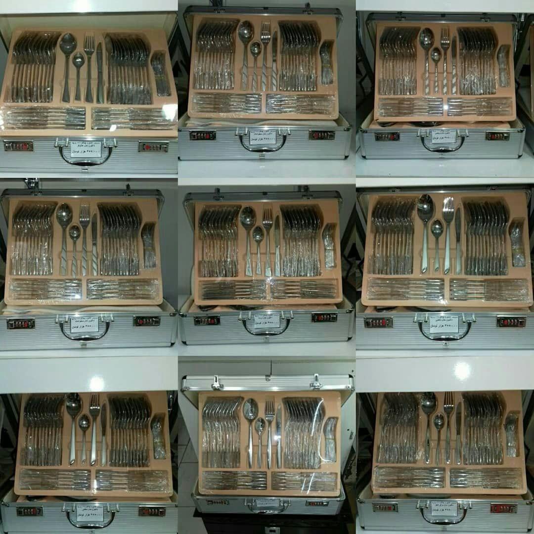سرویس قاشق چنگال 152 پارچ با کیف قفل دار مخصوص تمام استیل
