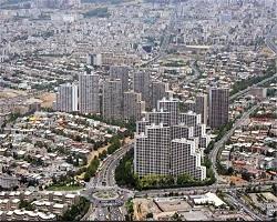 پاورپوینت دستورالعمل اجرای نظارت بر قوانین موجود در طرح تفصیلی شهر اصفهان (حفظ و گسترش فضای سبز)