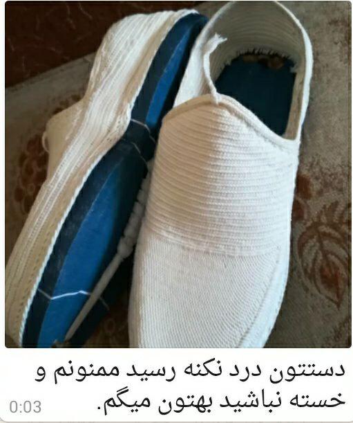 سفارش مشتری از بوشهر . آقای رایانی