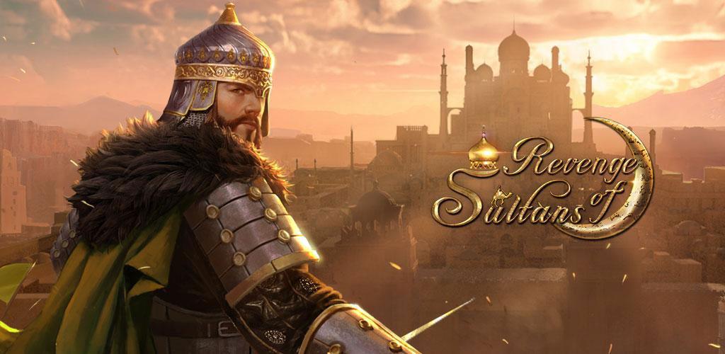 دانلود Revenge of Sultans - بازی استراتژی انتقام سلاطین برای اندروید و آی او اس