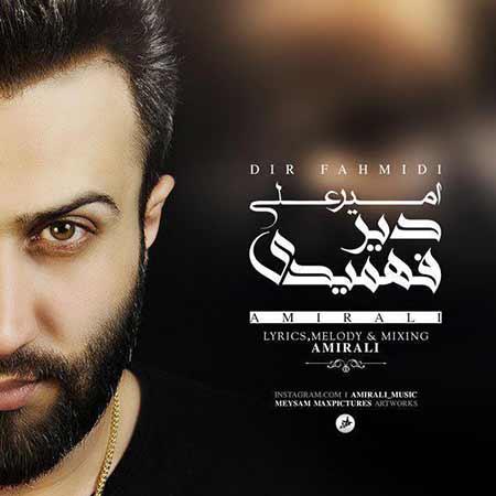 http://rozup.ir/view/2603165/Amir-Ali-%E2%80%93-Dir-Fahmidi.jpg