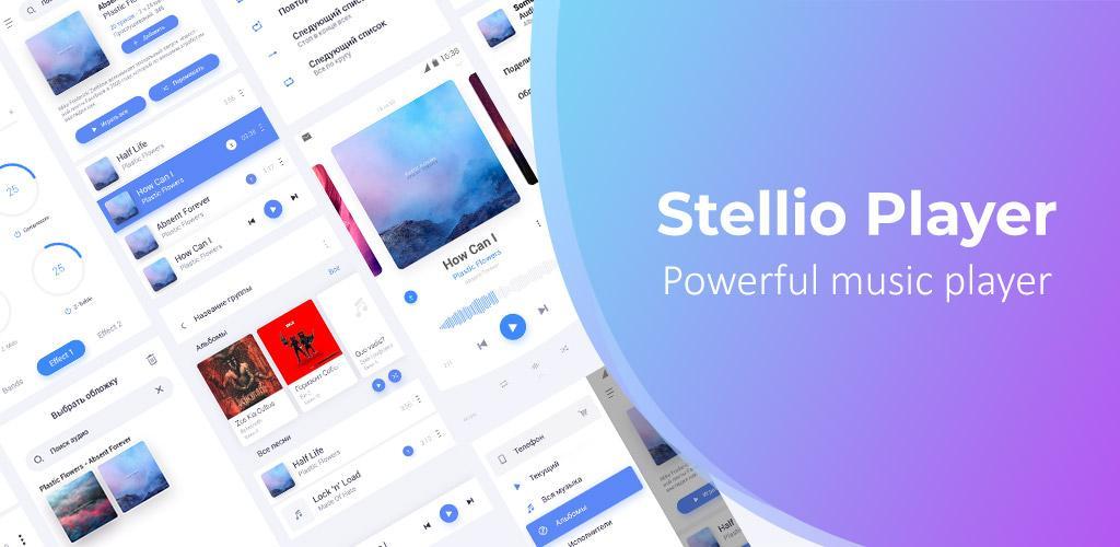 دانلود Stellio Player - موزیک پلیر فوق العاده استلیو برای اندروید