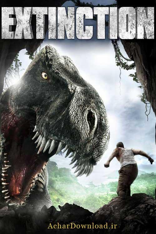 دانلود فیلم extinction 2018 با زیرنویس فارسی