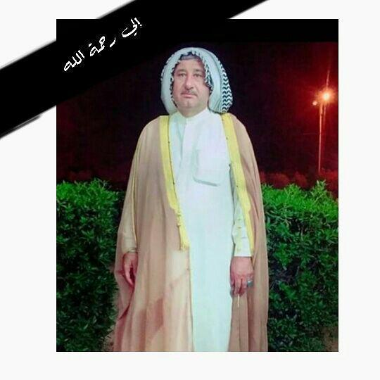 عبدالله الحاج عباس العليان السويط فی ذمة الله