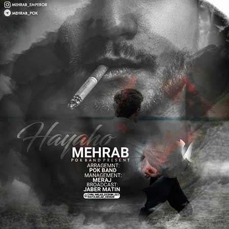 http://rozup.ir/view/2604067/Mehrab-%E2%80%93-Hayahoo-1.jpg