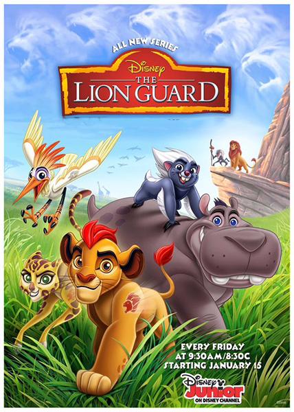 دانلود سریال The Lion Guard با لینک مستقیم