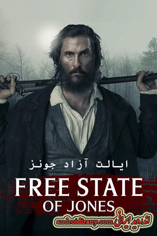 دانلود دوبله فارسی فیلم ایالت آزاد جونز Free State of Jones 2016