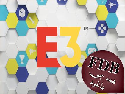 دانلود E3 2018 – نمایشگاه سرگرمی های الکترونیکی ۲۰۱۸
