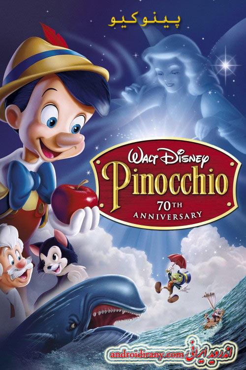 دانلود دوبله فارسی انیمیشن پینوکیو Pinocchio 1940