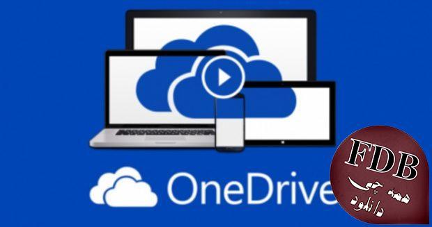 دانلود Microsoft OneDrive 18.111.0603.0006 – نرم افزار فضای ابری مایکروسافت