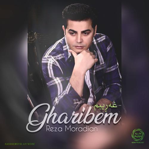 http://rozup.ir/view/2605234/Reza-Moradian-Gharibem.jpg