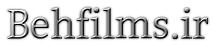 به فیلم: دانلود فیلم و سریال و آهنگ جدید