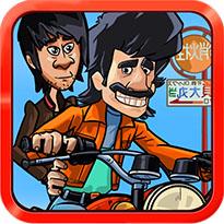 دانلود Motori 2 Mod 141 - نسخه مود بازی ایرانی موتوری 2 برای اندروید