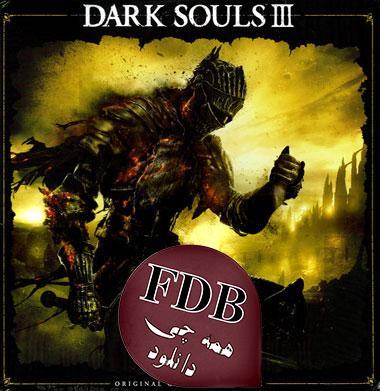 دانلود آلبوم موسیقی بازی Dark Souls III اثری از Yuka kitamura