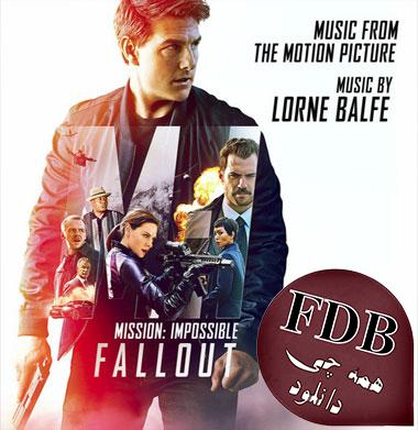دانلود آلبوم موسیقی فیلم Mission Impossible Fallout اثری از Lorne Balfe