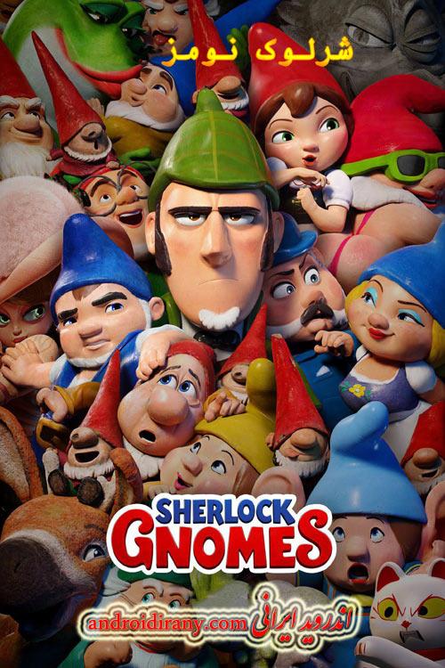 دانلود دوبله فارسی فیلم شرلوک نومز Sherlock Gnomes 2018