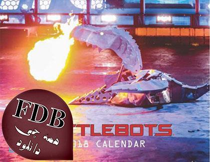دانلود فصل سوم BattleBots Season 3 2018 – مسابقات جنگ ربات ها