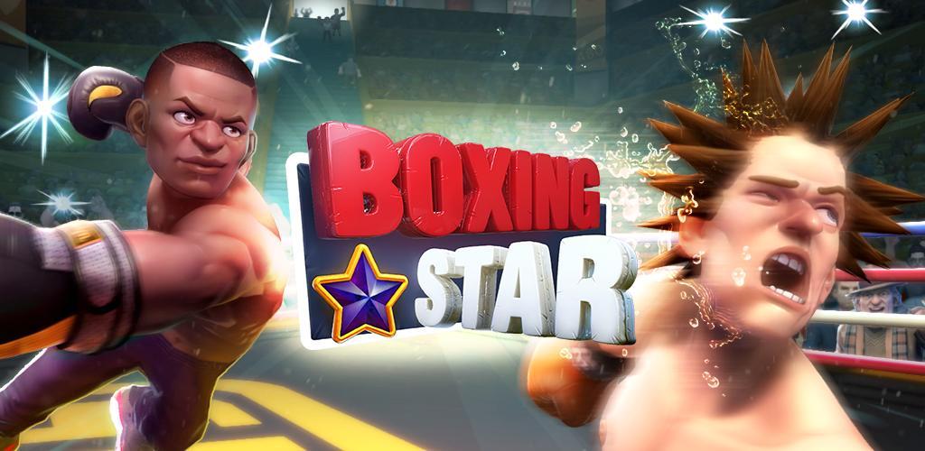 دانلود Boxing Star - بازی ورزشی ستاره بکس برای اندروید و آی او اس + دیتا