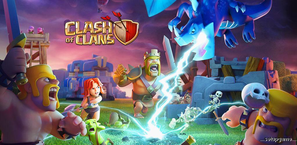 دانلود Clash of Clans 10.322.16 - آپدیت بازی آنلاین جنگ قبیله ها اندروید !
