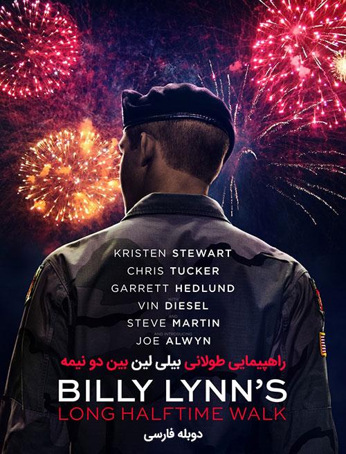 دانلود دوبله فارسی فیلم راهپیمایی طولانی بیلی لین بین دو نیمه Billy Lynn's Long Halftime Walk 2016