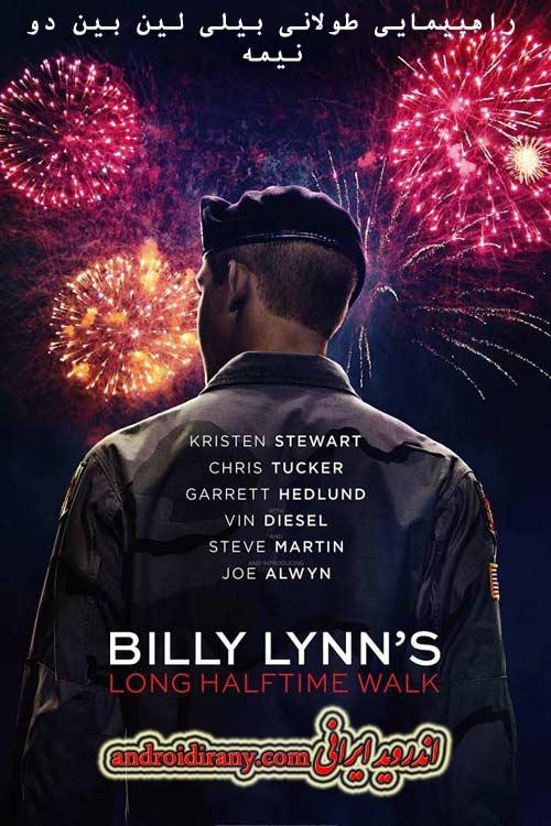 دانلود دوبله فارسی فیلم راهپیمایی طولانی بیلی لین بین دو نیمه Billy Lynns Long Halftime Walk 2016