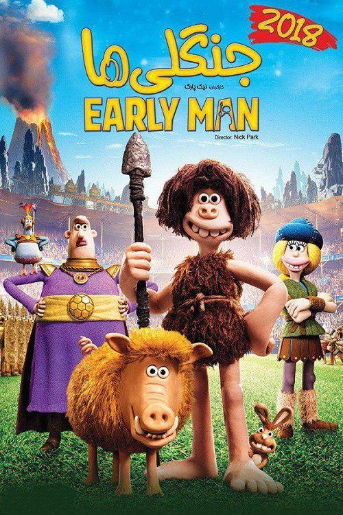 دانلود انیمیشن انسان نخستین Early Man 2018 دوبله فارسی