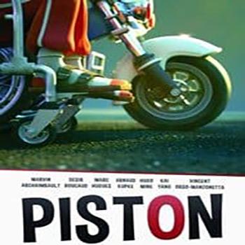 دانلود فیلم Piston 2017 با زیرنویس فارسی
