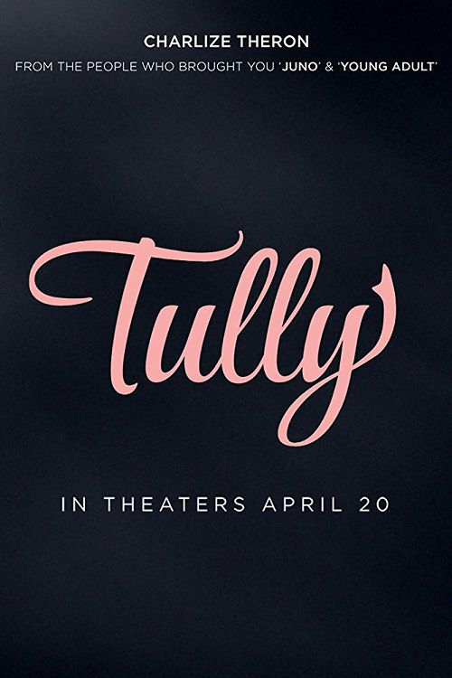 دانلود فیلم تالی Tully 2018
