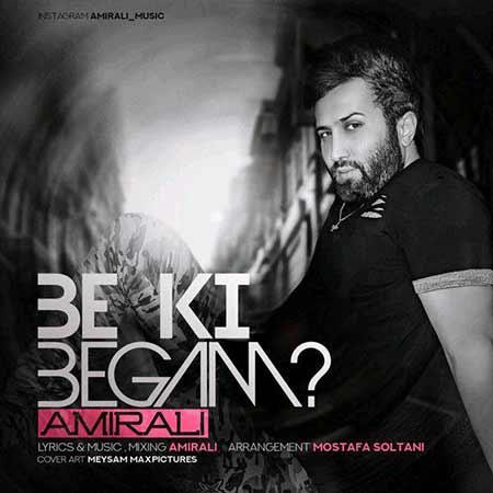 http://rozup.ir/view/2608016/Amir-Ali-%E2%80%93-Be-Ki-Begam.jpg