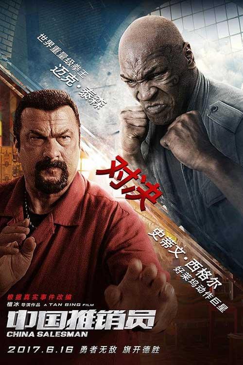 دانلود فیلم China Salesman 2017 با زیرنویس فارسی