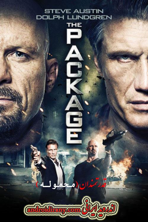 دانلود دوبله فارسی فیلم قدرتمندان (محموله) The Package 2013