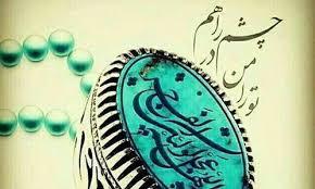 در مورد مسجد کوفه