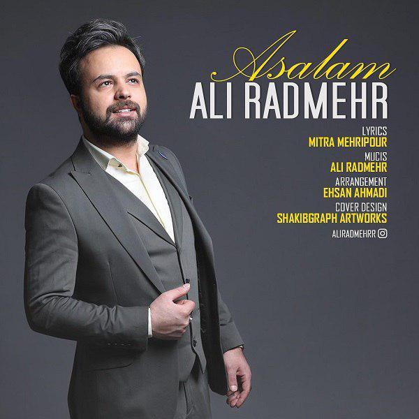 آهنگ عسلم از علی رادمهر