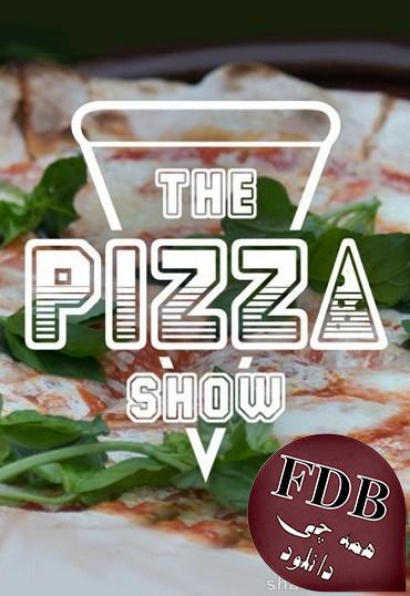 دانلود مستند پیتزا: فصل اول - The Pizza Show: Season one