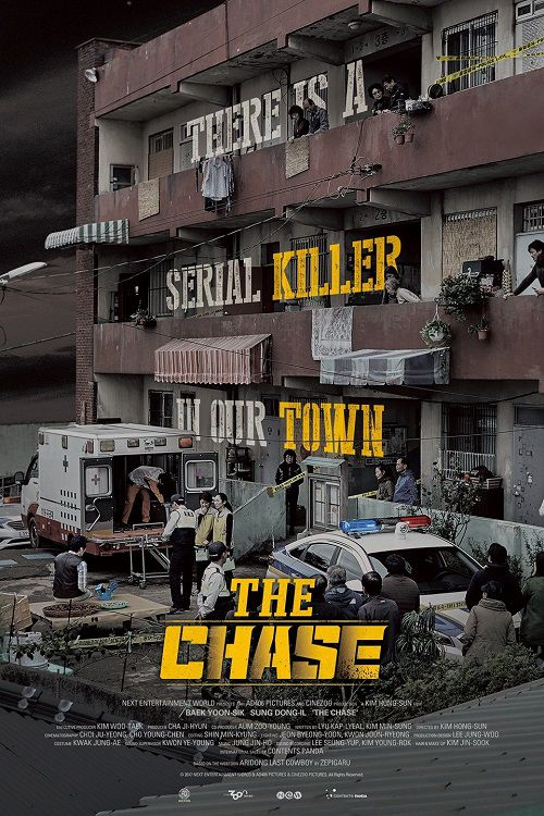 دانلود فیلم تعقیب The Chase 2017 با دوبله فارسی
